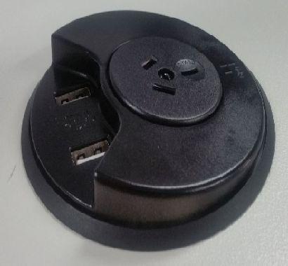 Porthole USB Charger